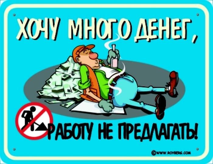 БОТ ОБОИ  VK